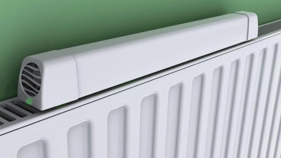 radiator-boster